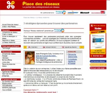 Place_des_rseaux